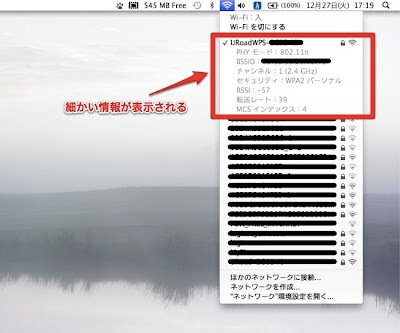 image mac network config view