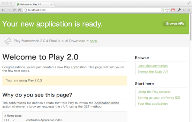 image playframework welcome